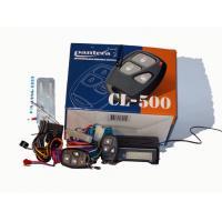 Сравнение цен на авто - сигнализации PANTERA CL-500 в интернет-магазинах.